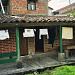 Vor unseren Zimmern in einer Jugendherberge in der Nähe von Otavalo.