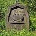 """...und findet dieses Relief. (""""...Im Dornenwald sang Maria für mich..."""")<br />Wüstung Sluková (Schneppendorf), umgearbeitetes Kriegerdenkmal [http://www.zanikleobce.cz/index.php?detail=179102]"""
