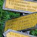 Wanderschilder Heiligkreuz