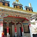 das neue Nonnenkloster in Thamo