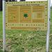 die Gemeinde Scheidegg weist auf die Vielfalt der Obstsorten hin und hat entlang des Wanderpfades viele Apfel- und Birnbäume angepflanzt