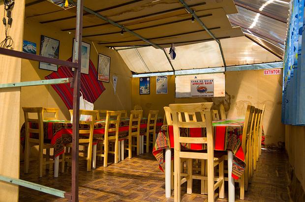 Refugio Anselme Baud