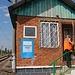 Bahnübergang in Майкоп (Majkop). In Russland wird jeder Bahnübergang noch von einem Wärter betreut.