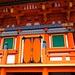 Detailaufnahme der Pagode am Kiyomizu-dera / 清水寺.