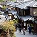 Historisches Viertel um die Straßen Ninen-zaka / 二年坂 und Sanen-zaka / 三年坂.