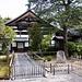 Ein hübscher Garten in der Nähe des Kōdai-Tempels / 高台寺.