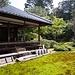 Der hübsche Garten des Tempels Shoren-in / 青蓮院.