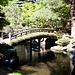 Eine Brücke im Kaiserpalast von Kyoto / 京都御所.