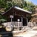 Ein kleiner Holzbau auf dem Gelände des Tempels Nison-in / 二尊院.