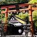 Die Endpunkt der Arashiyama-Wanderung wird markiert vom Atago Torii am Restaurant Hiranoya.