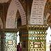 Inschriften an der Decke der Su Taung Pyae-Pagode