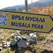 Vermutlich die am stärksten frequentierte Bergwanderroute Bulgariens. Der Weg ist kaum zu verfehlen.