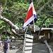 Am Eingang des Nationalparks: Die Rangerstation La Leona