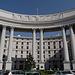 Ukrainisches Außenministerium im Baustil des sozialistischen Klassizismus.