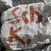 Auch ohne diese Aufschrift ist der Einstieg in den Schaffhauser Kamin vom Rässeggsattel aus nicht zu verfehlen