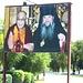 Der Dalai Lama vereint mit dem orthodoxen Patriarchen